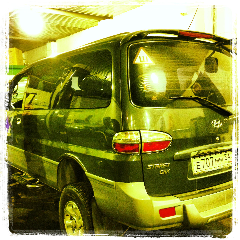 Hyundai Starex.JPG